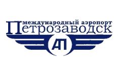 произведен ряд работ для Международного аэропорта петрозаводск